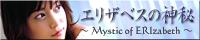 mystic_banner_7_s.jpg
