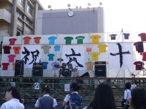 第60回川越高校くすのき祭-夜祭ステージバック