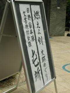 2011050525.jpg