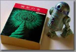 robot_20111119091341.jpg