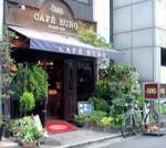 Cafe BURG