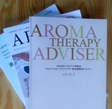 adviser1.jpg