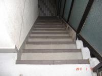 既存の共用階段