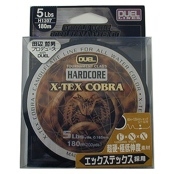 DUEL HARDCORE X-TEX COBRA