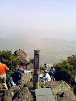 04開聞岳頂上より薩摩半島を望む
