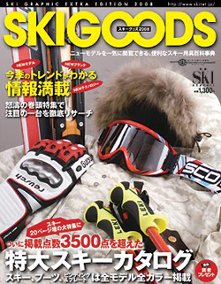 img_sg_catalog_070525.jpg