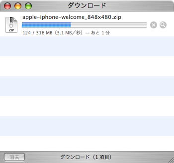 FTTH1.png