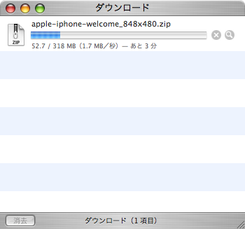 FTTH2.png