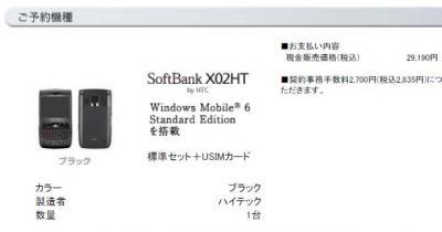 X02HT.jpg