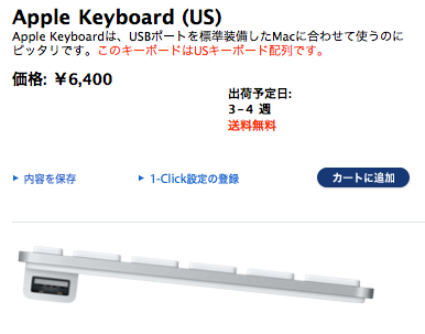 applestorekeyboard.png
