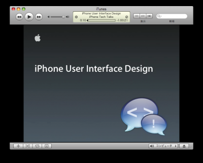 iPhoneUI1.png