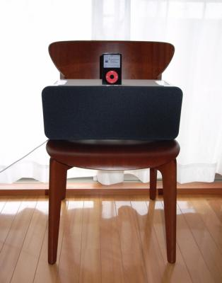 ipodhifi_chair.jpg