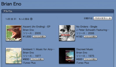 itunesstore2.png