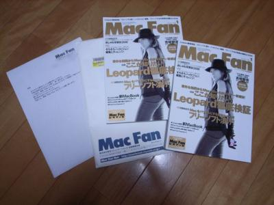 macfanblogger.jpg