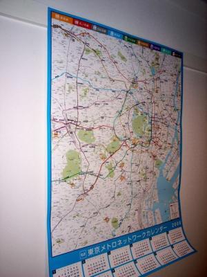 metromap1.jpg