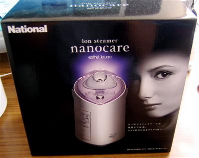 nanocare01.jpg