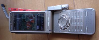 w44SiPhone2.jpg