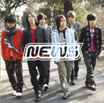 """シングル""""星をめざして(通常盤)""""2007.3.21リリース"""