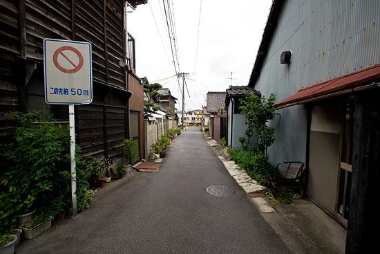 瀬戸電風景-5