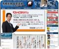 http://www.murogahiroyuki.com/