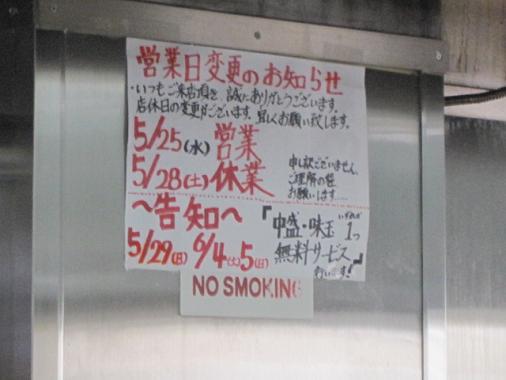 523-fu2.jpg