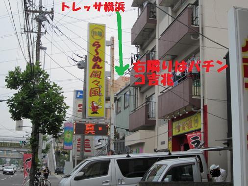 hanakatsuo1.jpg