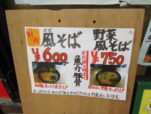 hanakatsuo5.jpg