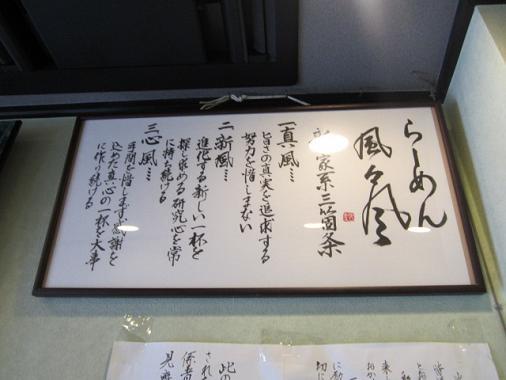 hanakatsuo6.jpg