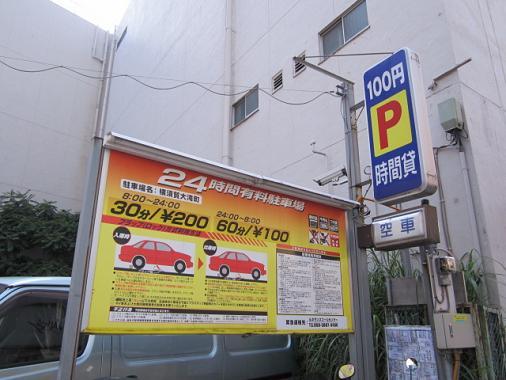 kamibuta29.jpg