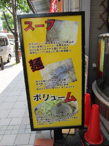 kamibuta3.jpg