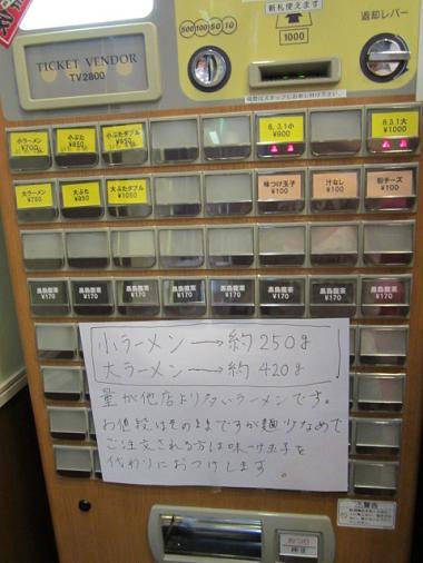 kamibuta4.jpg