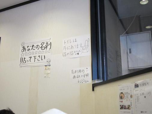 kamibuta9.jpg