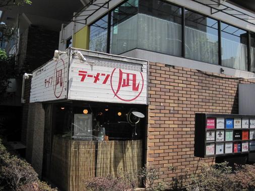 nagi21.jpg