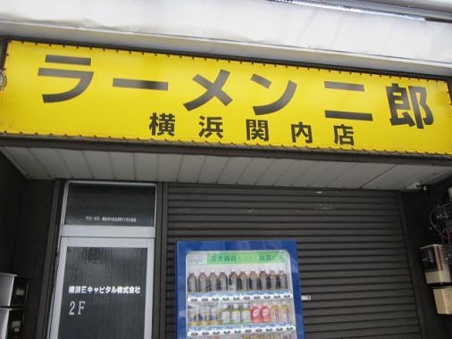 sirunashi3.jpg