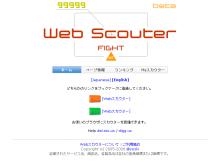 .webscouter.net.png