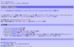 ASRs_Room_001.png
