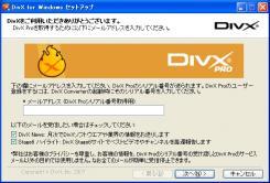 DIVX-Pro_004.jpg