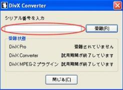 DIVX-Pro_005.jpg