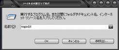 DisablePagingExecutive_002.png