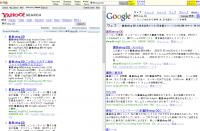 GahooYoogle.com_002.png