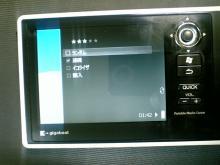 Gigabeat0043.jpg