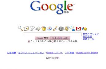 GoogleX_001.png