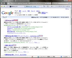 Google_hatena_IE_001.png