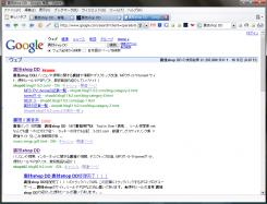 Google_hatena_opera_001.png
