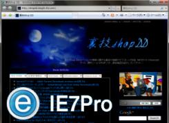 IE7pro_001.png