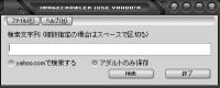 ImageCrawler001.png