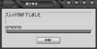 ImageCrawler003.png