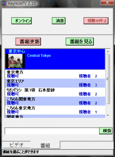 KeyHole_TV_p2p_000.png