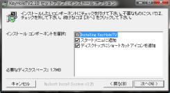 KeyHole_TV_p2p_005.png