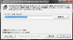KeyHole_TV_p2p_006.png